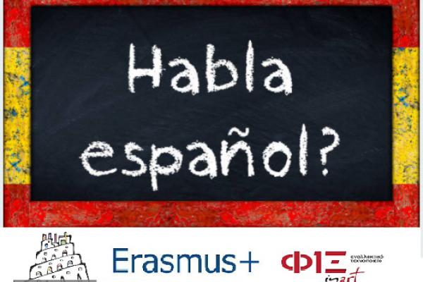 νέες δωρεάν ιστοσελίδες γνωριμιών στην Ισπανία